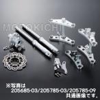 シフトアップ SHIFT UP 205685-13 フロントフォークキット ワイド208mm ステムφ27mm ノーマル折りたたみハンドルブラケット対応 モンキー