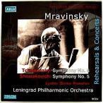 EVGENI MRAVINSKY エフゲニー・ムラヴィンスキー(指揮) / チャイコフスキー&ショスタコーヴィチ:交響曲第5番