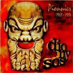 DIONYSOS ディオニソス / PIONNIER  1969 - 1994