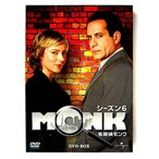 【中古】MONK  名探偵モンク  シーズン6 DVD-BOX〔DVD〕