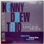 KENNY DREW TRIO ケニー・ドリュー・トリオ / LIVE FOR PEACE