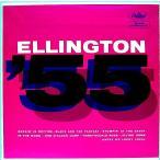 DUKE ELLINGTON �ǥ塼���������ȥ���ELLINGTON '55  +2