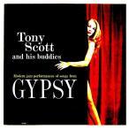 ショッピングモダン TONY SCOTT トニー・スコット(クラリネット、バリトンサックス) / GYPSY