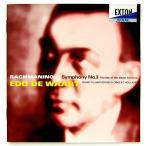 EDO DE WAART エド・デ・ワールト(指揮) / RACHMANINOV : SYMPHONY NO. 3 、etc...