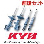 KYB カヤバ New SR SPECIAL ラパン HE22S G,X,T 1台分