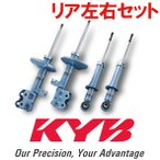 KYB カヤバ New SR SPECIAL ルクラ/ルクラカスタム L455F L Limited,L,L Special,F リア(左右セット)