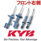 KYB カヤバ New SR SPECIAL ミラアヴィ L260S RS, R, X, L フロント(右側のみ)