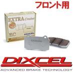 EC381108 DIXCEL ディクセル スポーツパッド/シュー LA600S タント 13/09〜15/05 フロント