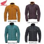 Honda(ホンダ) 秋冬ジャケット ライダース・ボアジャケット EX-T3P / S〜LLサイズ