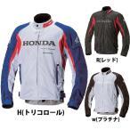Honda ホンダ   ストライカーメッシュブルゾン トリコロール Sサイズ 0SYES-X35-HS