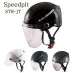 スピードピット STR-JT ヤールー/YAA-RUU 半帽ヘルメット 125cc以下用