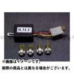 B-MOON Factory LEDウインカーバルブ/デジタルリレーセット/マジェスティ125 キャブ車用 MAJESTY 125