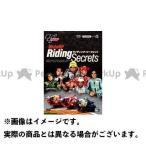 VIDEO・DVD MotoGP Riding Secrets ライディングシークレット   ビデオディーブイディー