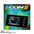 BLUE LIGHTNING RACING インジェクションコントローラー i-CON III FZ-1/FZ-8