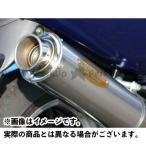 アウテックス XR250モタード XR250 MOTARD用 マフラー OUTEX.R-ST