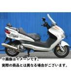 アウテックス マジェスティ マフラー本体 New MAJESTY250(5GM/5SJ)用 マフラー OUTEX.R-BSTB