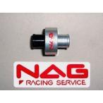 NAG S.E.D. クランクケース内圧コントローラー スポーツ
