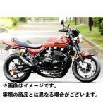 NITRO RACING 4in1 手曲げスチールメガホンEXマフラー(カットオイルパン付フルキット) ゼファー1100
