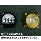 BEET JAPAN(ビートジャパン) ドレスアップ・カバ…