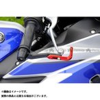 AGRAS レバーガード ガードエンド&ベースカラー:レッド ガードステー:ブルー ジュラコン:ブラック YZF-R25