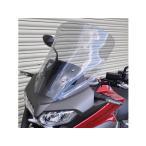 Skidmarx ウィンドスクリーン ツーリングタイプ カラー:ダークブロンズ VFR800X CROSSRUNNER(クロスランナー)