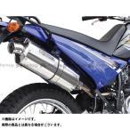 SP武川 パワーサイレントオーバルマフラー(スリップオン) 政府認証 XTZ125