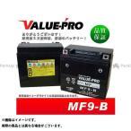 eParts 充電済み 互換バッテリー:YB9-B GM9Z-4B FB9-B DB9-B 12N9-4B-1