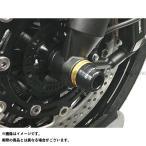 送料無料 Kファクトリー Z900RS スライダー類 フロントアクスルスライダー(Z900RS)