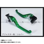 【特価品】ユーカナヤ GSR400 スタンダードタイプ アルミ削り出しビレットレバー(レバーカラー:マットグリーン) カラー:調整アジャスター:マッ…