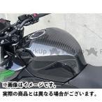【無料雑誌付き】マジカルレーシング Z400 タンクエンド 材質:FRP製・白 Magical Racing