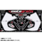 MOTOGRAFIX NS016U ボディパッド Front スズキ TL1000R