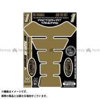 【無料雑誌付き】モトグラフィックス 汎用 タンクパッド プレーン タイプ:TP001A MOTOGRAFIX