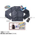 ROUGH&ROAD RR7954 防風インナージャケット(ブラック) サイズ:M