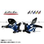 Valter Moto components バックステップ タイプ2.5 カラー:ブルー CBR600RR