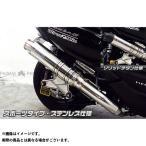 ウイルズウィン フォルツァ Si マフラー本体 フォルツァ Si(MF12)用 アルティメットマフラー スポーツタイプ(キャタライザー標準装備) ソ…