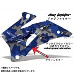 AMR Racing 専用グラフィック コンプリートキット デザイン:ドッグファイター デザインカラー:ブラック バックグラウンドカラー:選択不可 …