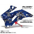 AMR Racing 専用グラフィック コンプリートキット デザイン:ドッグファイター デザインカラー:オレンジ バックグラウンドカラー:選択不可 …