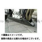 Magical Racing アンダーカウル 材質:綾織りカーボン製 FZ1 Fazer
