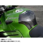 マジカルレーシング ニンジャZX-14R タンクエンド(中空モノコック構造) 材質:FRP製・白 Magical Racing