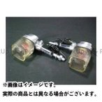 ACP ヨーロピアンウィンカー 角/ポリッシュ/ステー付 2個1セット カラー:黄ばみ 汎用
