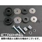 M-TEC中京 MRS Z/KZ系 リアフェンダーマウントグロメット Z1、Z2 Z1、Z2、KZ系