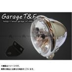 ガレージT&F 4.5インチベーツライト&ライトステー(タイプC)キット カラー:メッキ SR400