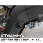 ショッピングオイル RIZOMA オイルフィラーキャップ 緩み防止ワイヤー付 カラー:ブルー S1000R S1000RR
