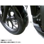 Peitzmeier エクステンドフェンダー(ブラック) CTX700 Integra700/750