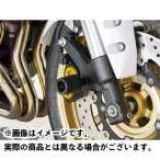 BABYFACE フロントフォークボトムスライダー カラー:ブラック F4/ブルターレ FZ8