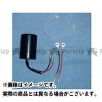 【無料雑誌付き】力造 TL125 TLR200 バッテリーレス KIT power-craf
