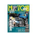 BikeBros.(雑誌) MOTO MAINTENANCE INDEX vol.18(2015年9月16日発売)