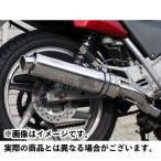 Realize Racing Aria ステンレス スリップオンマフラー テールタイプ:TypeC(カールエンド) CB400 SUPER BOL …