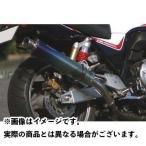 Realize Racing Aria チタン スリップオンマフラー テールタイプ:TypeC(カールエンド) 付属:キャタ無 CB400SB CB…