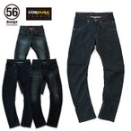 56design×EDWIN 056 Rider Jeans CORDURA 56ライダージーンズ コーデュラメンズ レディース デニムパンツ ライディングパンツ